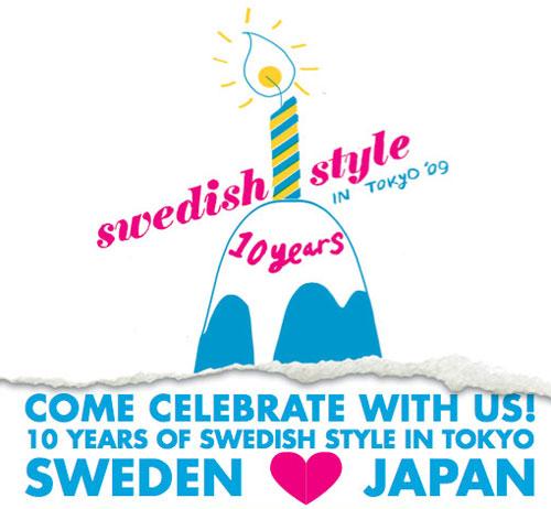 スウェーデンスタイル東京10周年