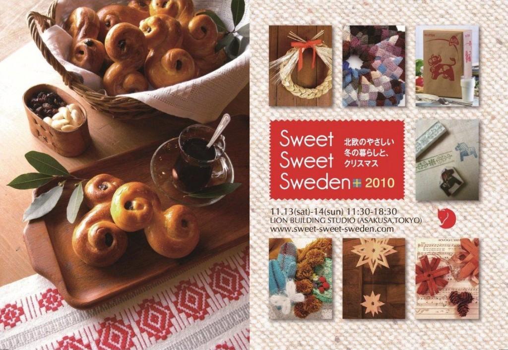 Sweet Sweet Sweden+2010