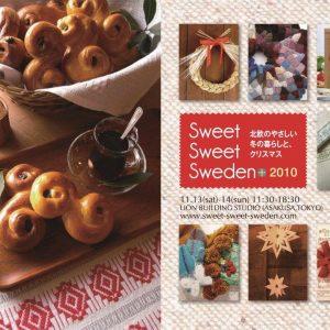"""Sweet Sweet Sweden+2010 (浅草で""""Sweet Sweet Sweden+2010″開催「北欧のやさしい冬の暮らしと、クリスマス」)"""