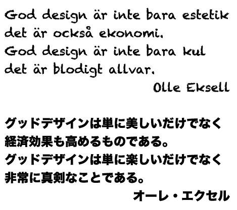 デザイン=経済
