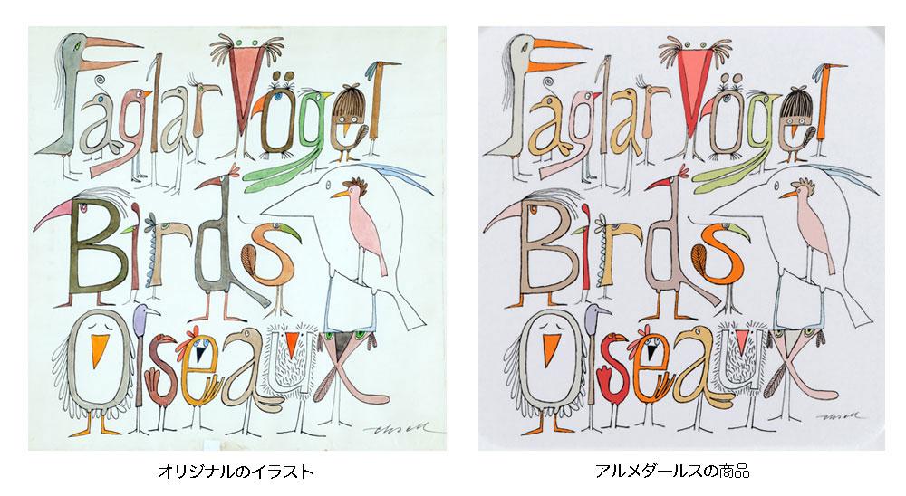 birds-original