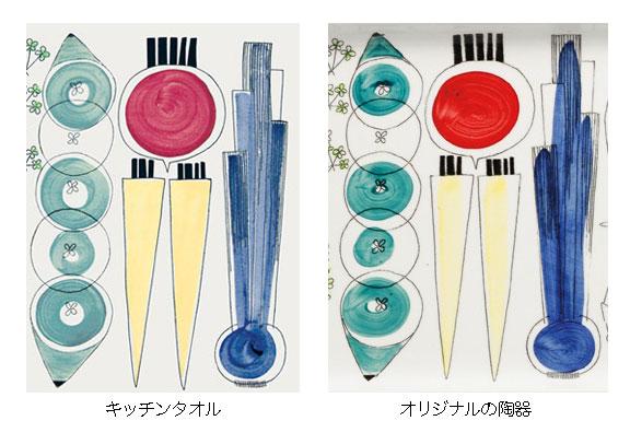 picknick-color