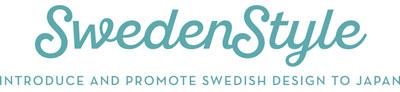 swedenstyle_logo_s