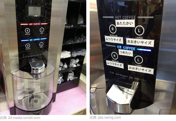 sevencoffee