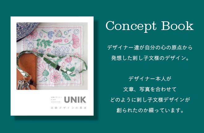 unik_concept-book