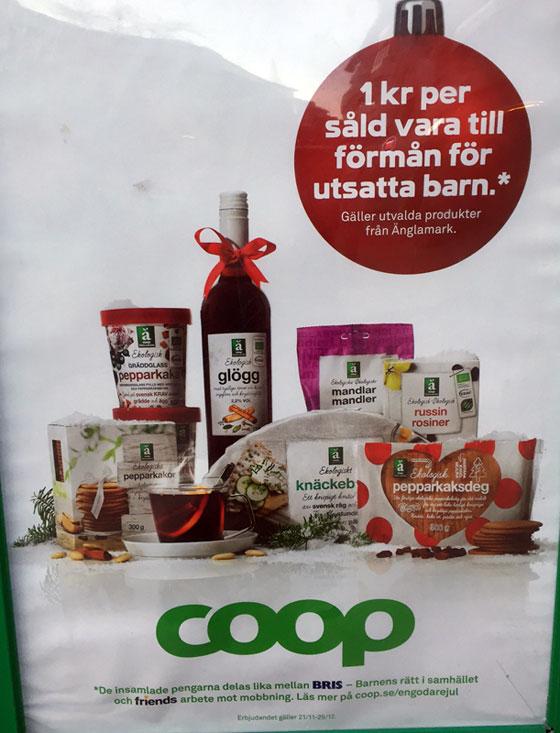 coop-jul