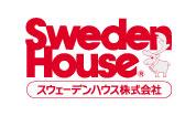 スウェーデンハウス公式サイト